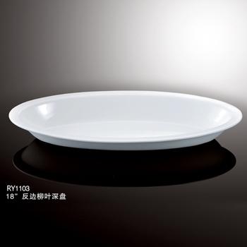 Large size hotelu0026restaurant dishwasher safe white oval deep crockery porcelain dinner plates wholesale dinner & Large Size Hotelu0026restaurant Dishwasher Safe White Oval Deep Crockery ...