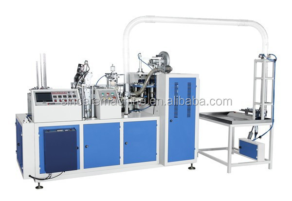 lifeng paper cup machine/price of COCOLA paper cup making machine