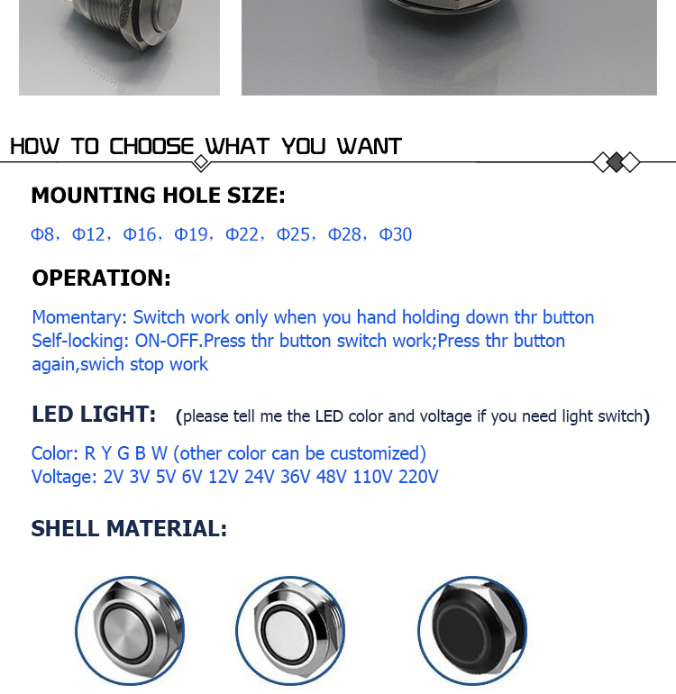 push button switch,momentary push button switch,metal push button switch,16mm push button switch,2 pin push button switch,220 volt push button switch,self-locking push button switch