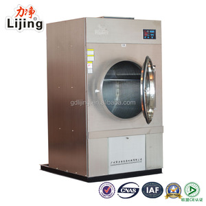 Guangzhou Lijing Canton Fair100kg Steam Heating Commercial Hotel Laundry Dryer
