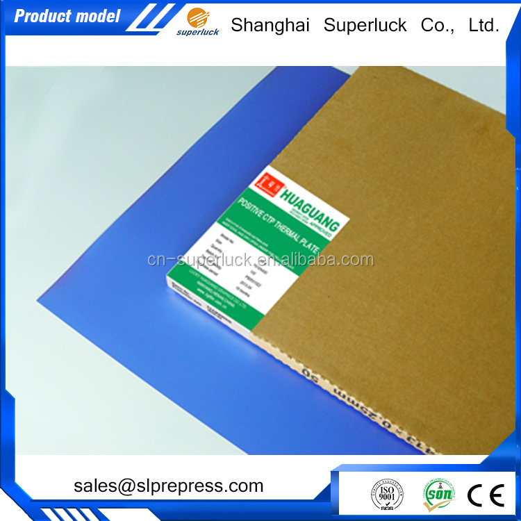 Supply Best Service,Good Price and best quality high sensitivity thermal ctp plate setter
