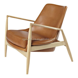low back wood lounge seal chair for livingroom furniture