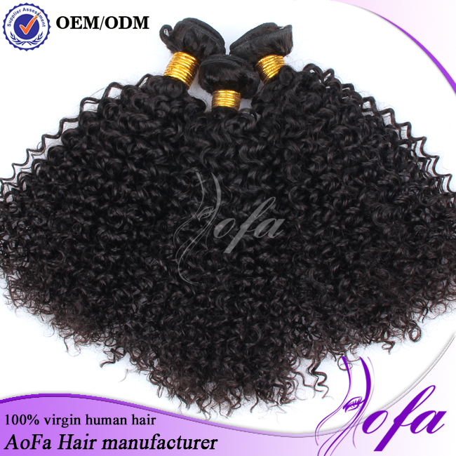 Within 24 hours delivery factory wholesale brazilian kinky afro hair extention