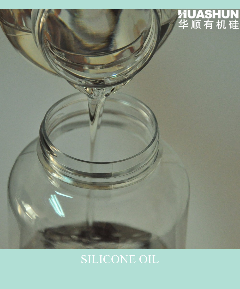 High quality avirulent insipidity organic silicon oilon sale