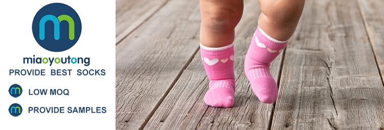 LTZ-I-0784 本靴下スローガン靴下パーソナライズドレス靴下
