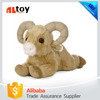 /product-detail/hot-sale-big-horn-sheep-stuffed-plush-animal-toy-60458715183.html