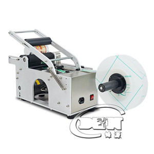 Cable Flag Folded Electronic wire Labeling Machine / Plastic Tube Label Equipment