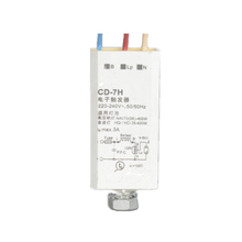 CD-7H electronic ignitor help metal halide lamp and sodium lamp working