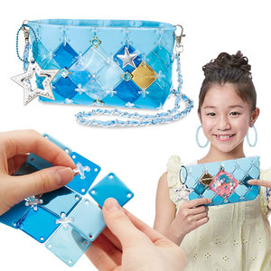 Istudio Pacherie PCR 007 changeable girl coin purse , Diy easy make fashion kid purse
