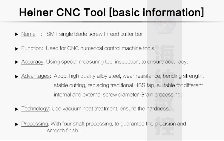 Heiner Smt Single-tooth Thread Cutter Pole Cnc Milling Cutter Thread Cutter  Cnc Tool - Buy Cnc Tool And Cutter Grinder,Cnc Turning Tools,Cnc Cutter