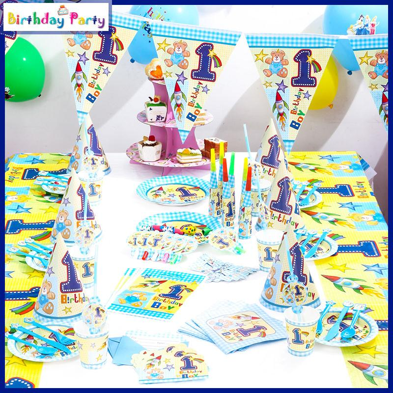Photos Of Birthday Party Supplies For 1 Year Old