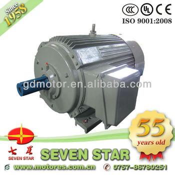 Yx3 series 90 kw dc motor buy 90 kw dc motor 90 kw dc for 1 kw dc motor