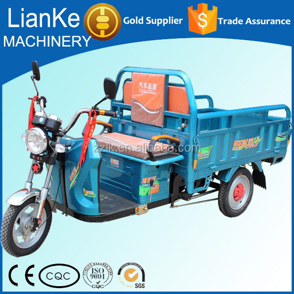 2015 new type series battery electric tricycle loader/electric rickshaw used