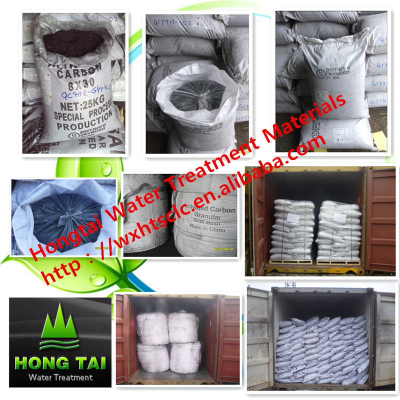 1.5-8mm pellet activated carbon use for waste water and air purification