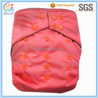 The Lowest Price PUL Cloth Diaper Baby Newborn PUL Cloth Diaper