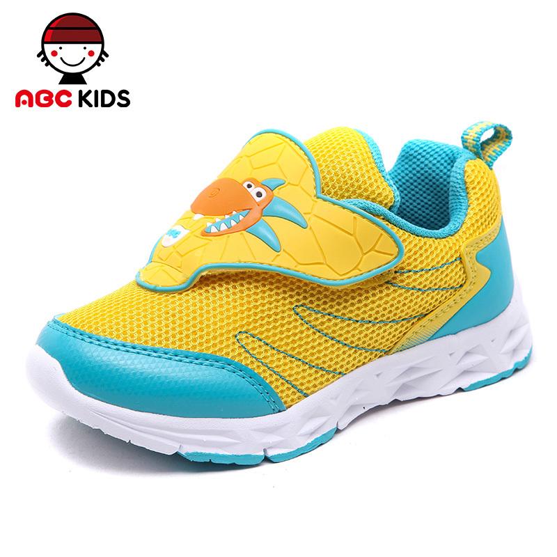 Buy ABC KIDS Fashion Sneakers Kids