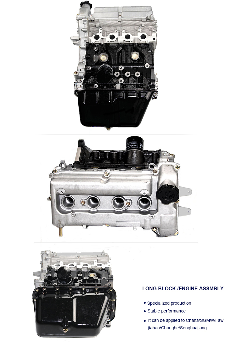 Factory Price Engine Assembly for Chevrolet N300 N200 1200CC Engine For SGMW Wuling B12