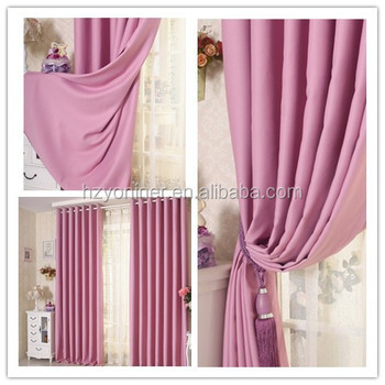 Cheap Light Pink Curtains Plain Pure Polyester Dacron Blackout Fabric