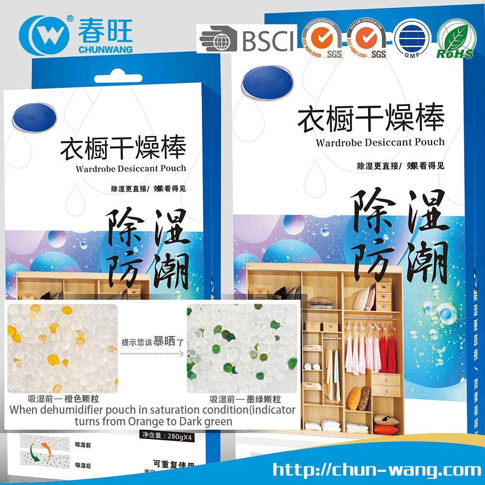 Top selling New customized Indicator super absorbent dehumidifying drying agent bag