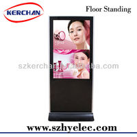 (SAD5501) 55inch lcd advertising screen display