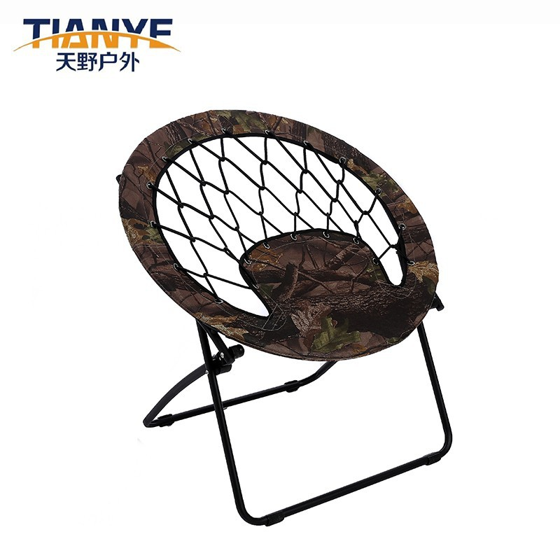 Light Weight Folding Round Bungee Cord Moon Chair Buy
