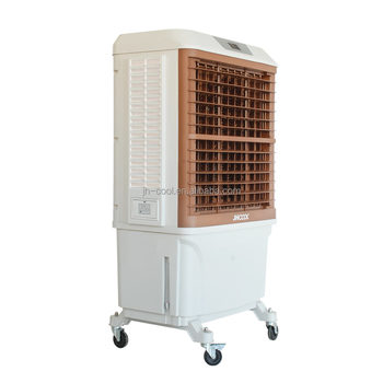 Portable Room Air Cooler With Mini Design Split System Evaporative Air Cooler China Top Manufacturer