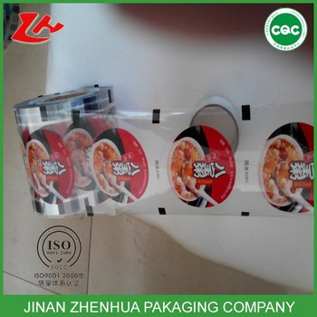 Custom Color Printed Cup Covers Laminated Bubble Tea Packing Film ...