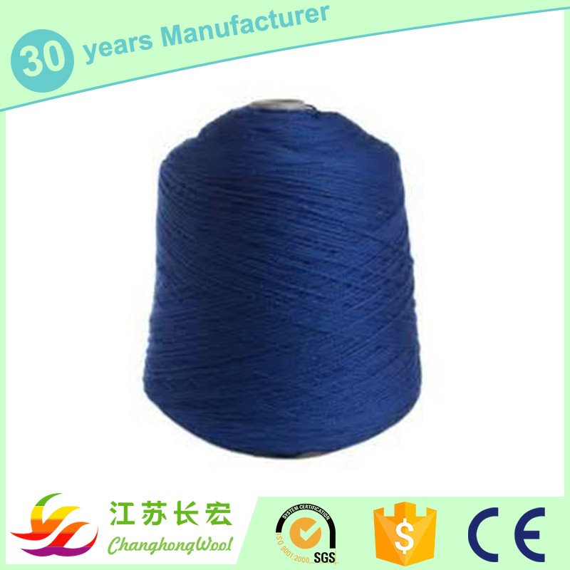 60NM/2 100% merino knitting wool yarn