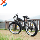 26 * 4.0 inch 500w to 2000W fat tire 48V tour use trek road snow electric bike between cities on asphalt roads longer distance