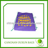 High quality satin drawstring bags with logo