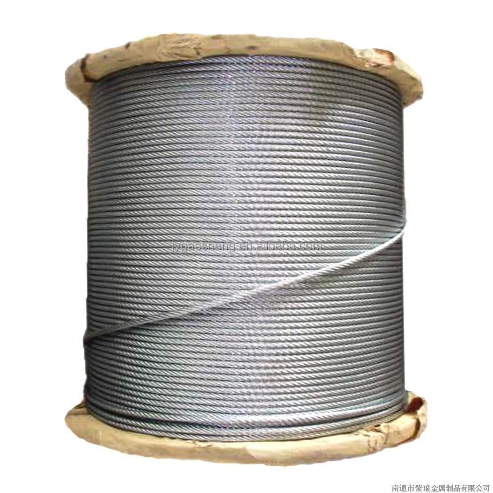 Galvanized Wire Rope 7x7, Galvanized Wire Rope 7x7 Suppliers and ...