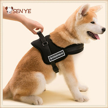 Factory Cheapest Chain Pet Body Service XXL Lift Dog Harness With Handle