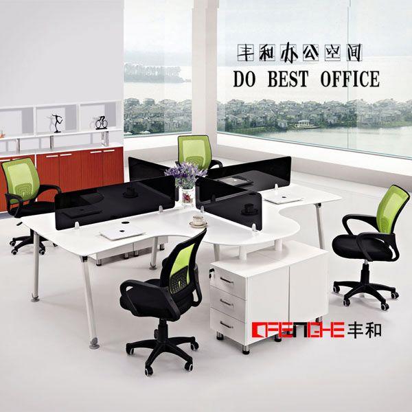 mode b roarbeitsplatz schreibtisch f r 4 personen. Black Bedroom Furniture Sets. Home Design Ideas