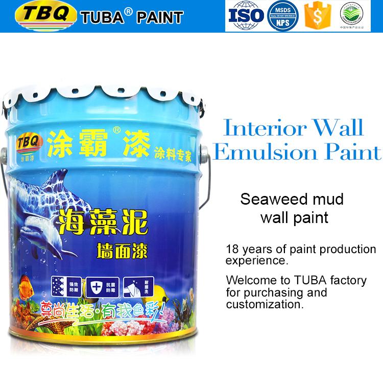 튜바 우수한 아크릴 페인트 DeepSeaAlgae 벽 페인트