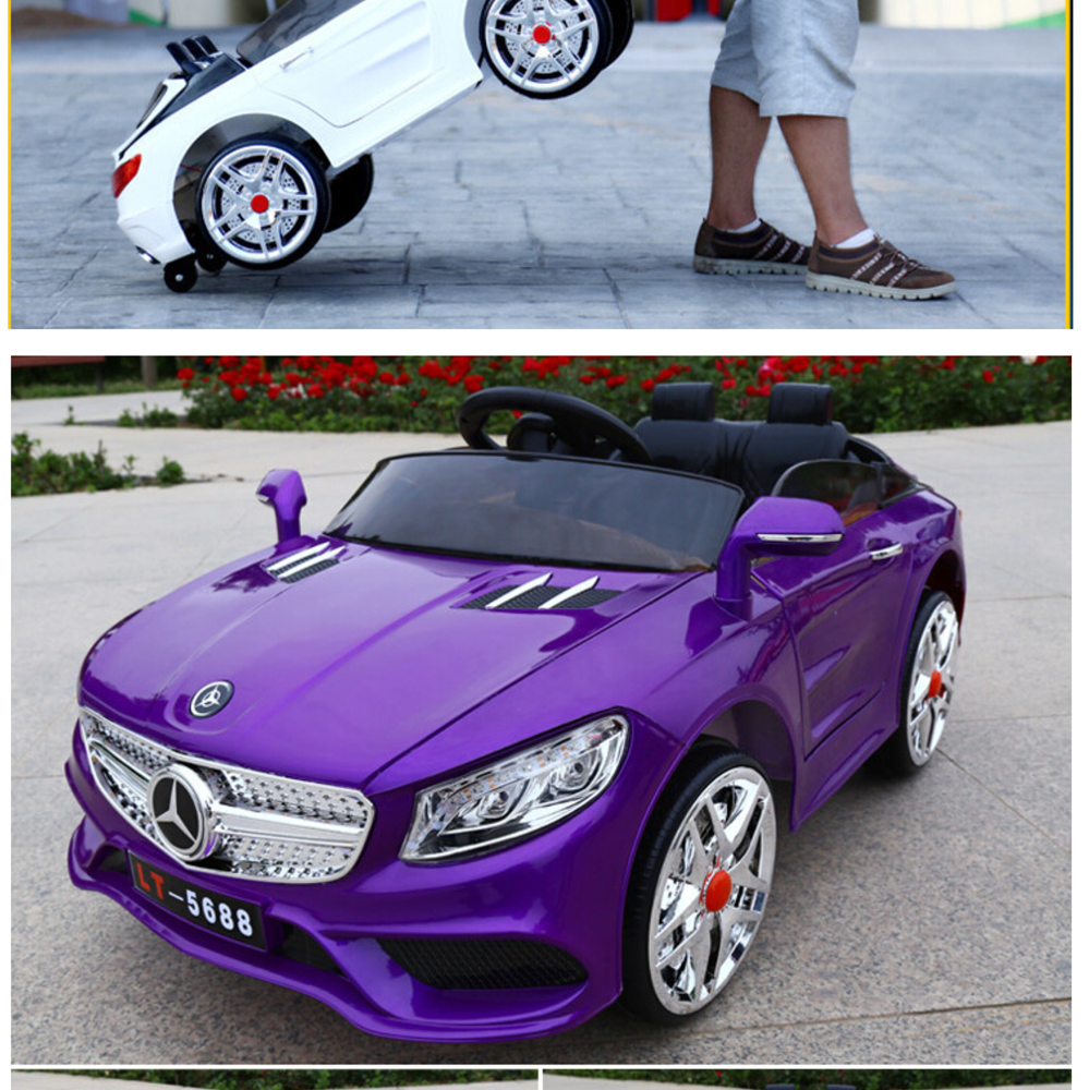 Loongon kids electric cars for 10 year olds buy car for for Motorized cars for 10 year olds