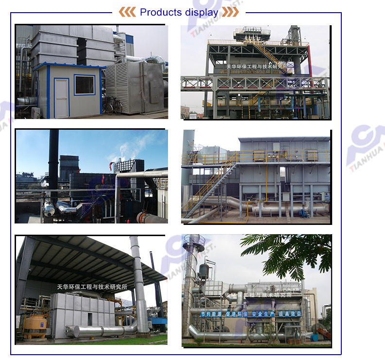 Thermal Oxidizer (TO) for VOCs treatment industry