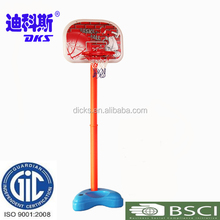 Mini Coloful Adjust Basketball Stand/ Easy Used Water Filled