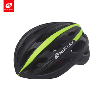 Nuckily Bicycle Helmet Integrally Molded Ce Safety Standard Abs