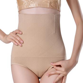 2caa2e2f95 High Waist Underwear Seamless Underwear Slimming Slim Panties Tummy Control  Panties Seamless Body Shaper