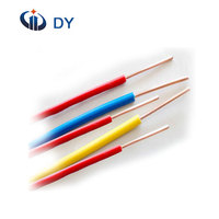 PVC insulated electrical stranded copper multiple core wire made in China