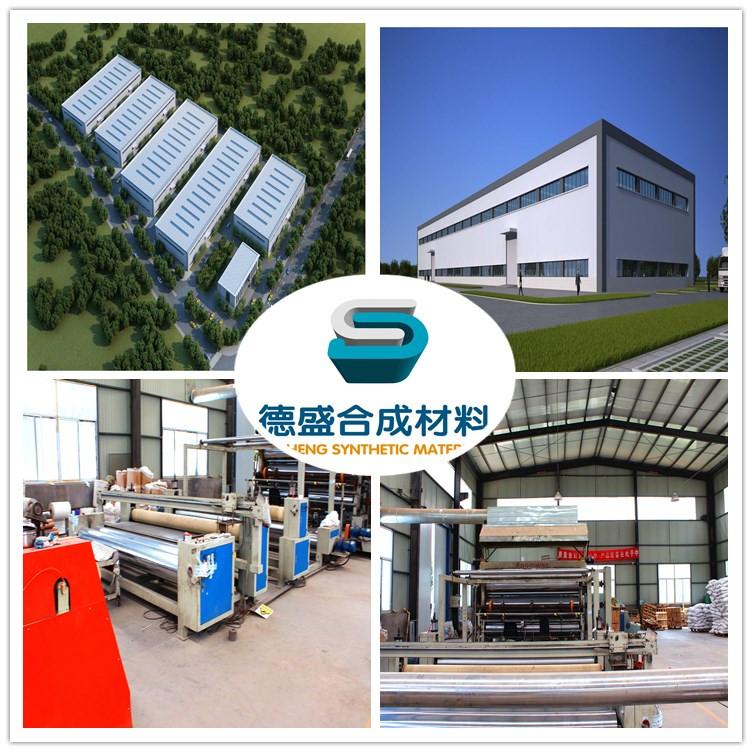 จีนต่ำราคาโพรพิลีน filament nonwoven geotextile สำหรับแผนที่ก่อสร้าง