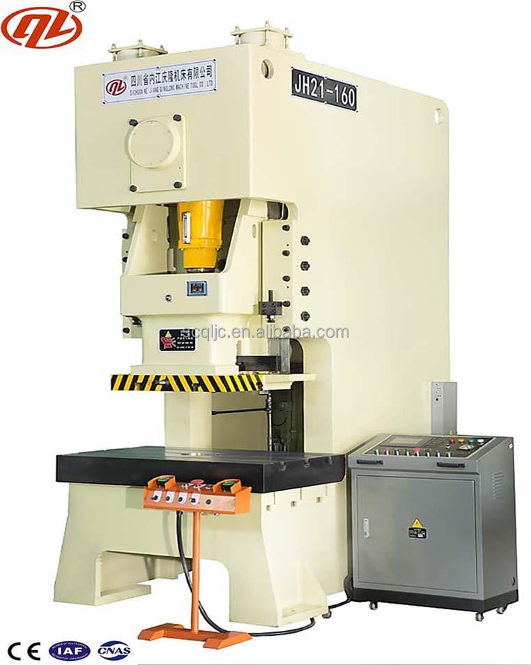 Pneumatic Metal Stamping Press 100 Tons Coins Making Machine - Buy Metal  Coins Making Machine,Pneumatic Metal Stamping Press Machine,Press 100 Tons