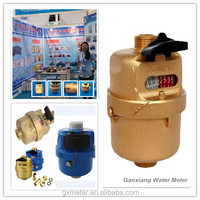 Class C volume watermeters for cold water
