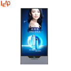 Indoor Advertising LCD Display Digital Signage Silk Screen