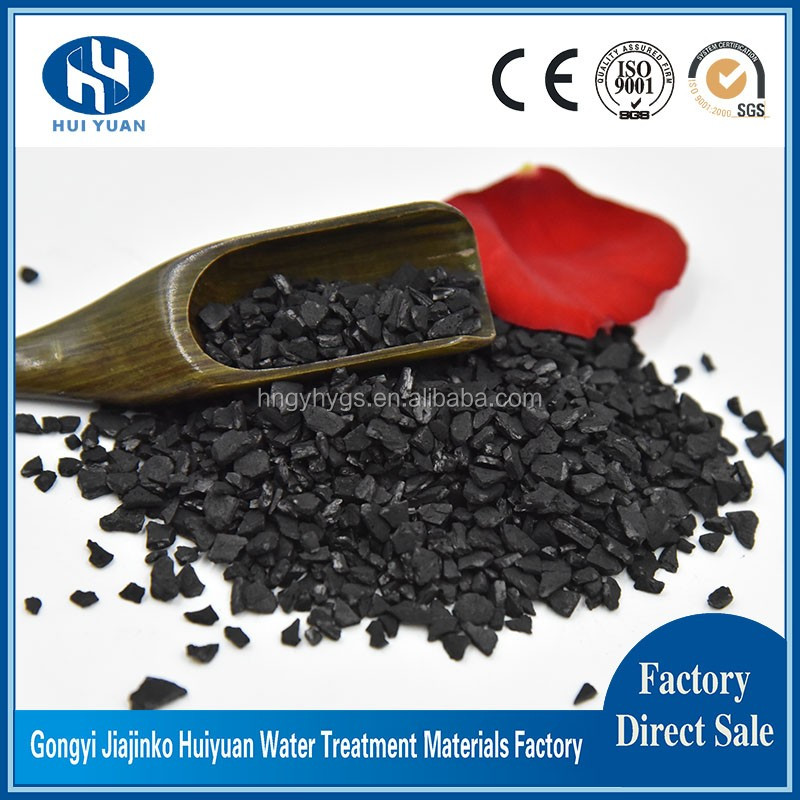 Chemical Catalyst Powder Coconut Shell Activated Carbon Msds