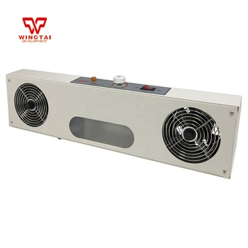 SL-002 Static Elimination Ionizing Air Blower