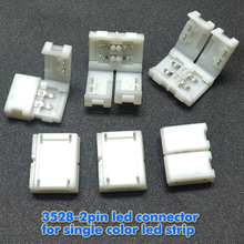 3528 2 Pin Solderless Lighting Accessories 3528 LED Strip Connector Accessories 8mm 3528 2 Pin Connector