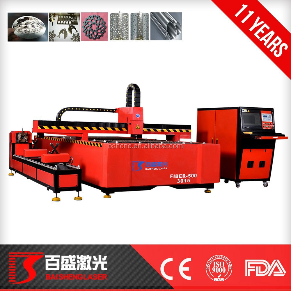 Top quality 500 watts IPG MAX Fiber Laser Cutting Machine for steel and all Pipes