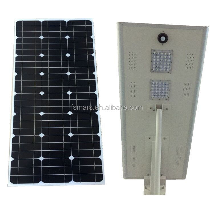 Waterproof high lumen outdoor integrated solar LED solar street light all in one