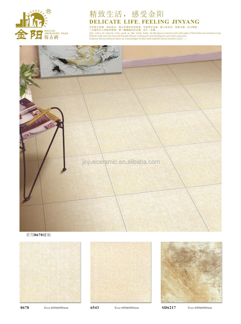 High Quality United States Distributors Malaysia Ceramic Tile Made ...